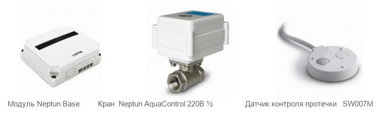 aqua 2 1 - Захист від потопу