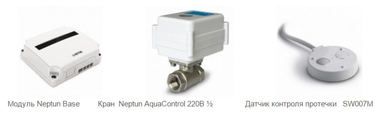 aqua 2 2 - Защита от потопа