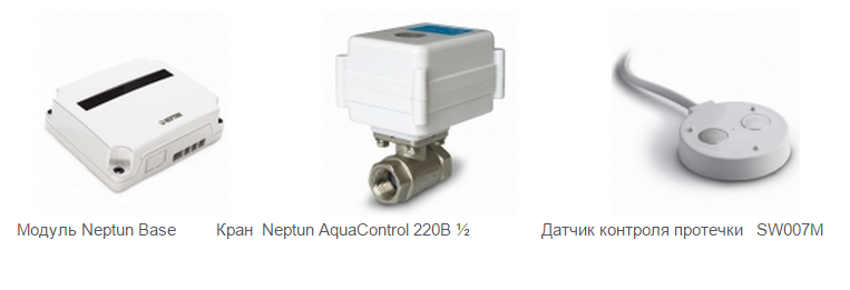 aqua 2 - Захист від потопу
