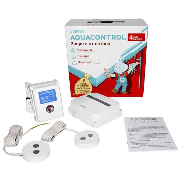 aqualighn - Захист від потопу