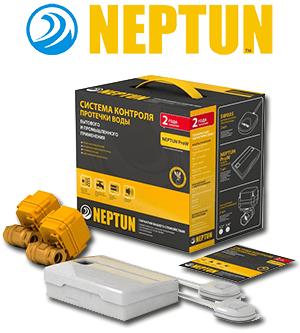 logo neptun - Захист від потопу