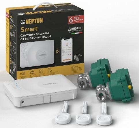 neptun smart - Защита от потопа